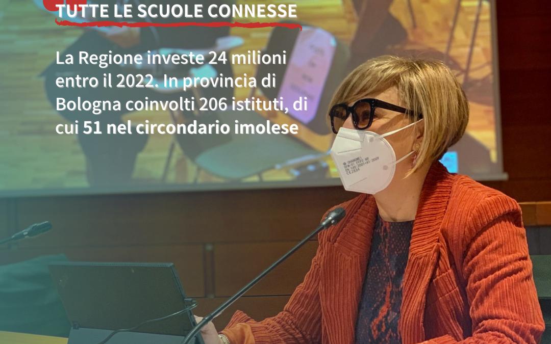 Tutte le scuole dell'Emilia-Romagna connesse in banda ultra larga entro il 2022